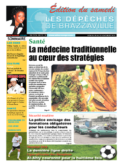 Les Dépêches de Brazzaville : Édition du 6e jour du 16 novembre 2013