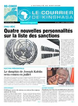 Les Dépêches de Brazzaville : Édition brazzaville du 05 février 2018