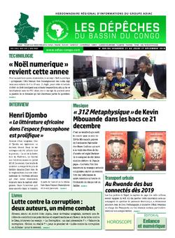 Les Dépêches de Brazzaville : Édition du 6e jour du 22 décembre 2018