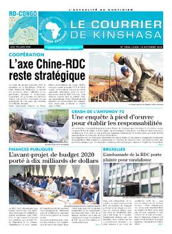 Les Dépêches de Brazzaville : Édition brazzaville du 14 octobre 2019