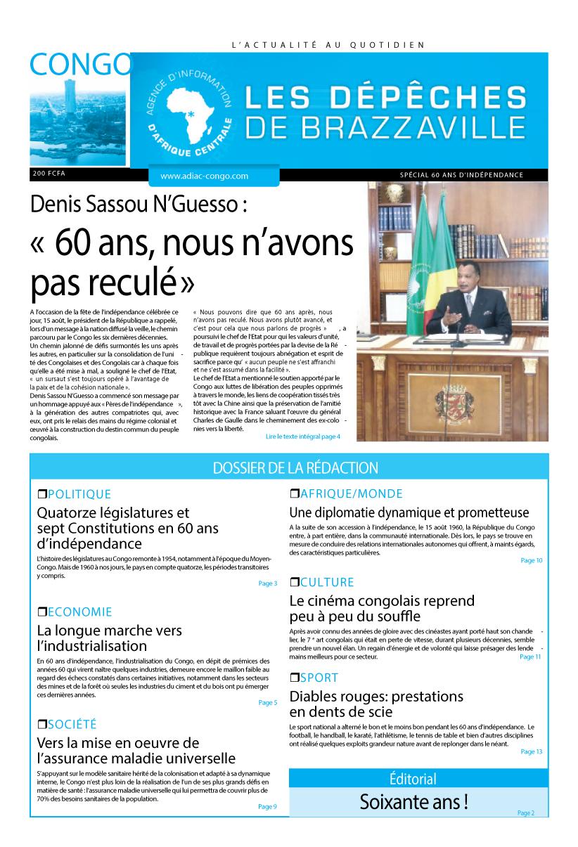 Les Dépèches de Brazzaville : Edition spéciale du 17 août 2020