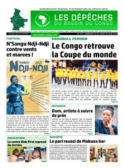 Les Dépêches de Brazzaville : Édition du 6e jour du 19 juin 2021